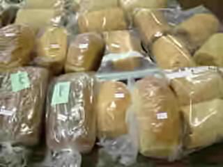 bake-sale-web